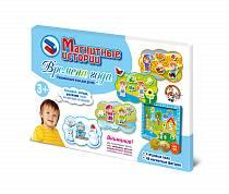 Мозаика магнитная «Магнитные истории. Времена года» дополнительный набор (Десятое королевство, 01666ДК)
