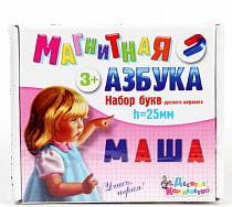 Магнитная азбука - Набор букв русского алфавита (Десятое Королевство, 02026ДКsim)