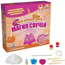 Science4you Набор опытов - Моя лаборатория: магия свечей (Science4you, 606616)