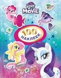 Альбом наклеек - Мой маленький пони, 100 наклеек, розовый (Росмэн, 33472ros)