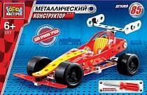 Металлический конструктор Город Мастеров – Формула-1 (Город Мастеров, WW-1217-Rsim)