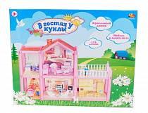 Кукольный домик - В гостях у куклы, с мебелью и фигурками (ABtoys, PT-00772(WK-B7956)