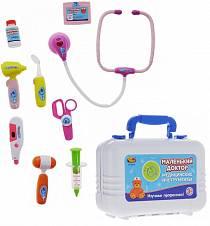 Маленький доктор. Набор доктора в чемодане, 8 предметов (ABtoys, PT-00334)