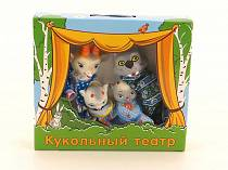 Кукольный театр - Волк и семеро козлят (Кудесники, СИ-676)