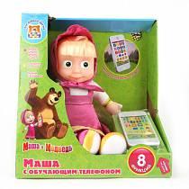 Мягкая игрушка – Маша с обучающим телефоном, озвученная, 30 см. (Мульти-Пульти, 14271FB1sim)
