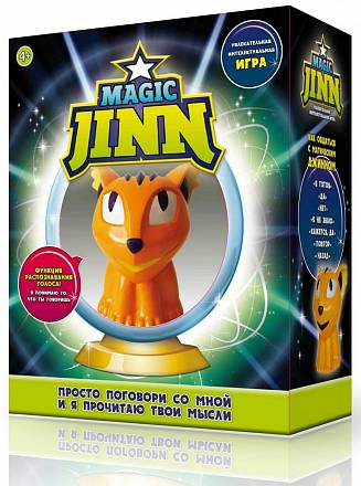 Интерактивная игра Magic Jinn Animals