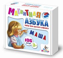 Магнитная азбука - Набор букв русского алфавита (Десятое королевство, 02021ДКsim)