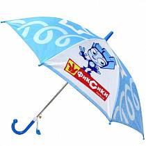 Детский зонт со свистком – Фиксики, диаметр 45 см (Играем вместе, UM45-FIXsim)