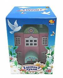 Игровой кукольный домик «В гостях у куклы» (Rinzo, pt-00138)