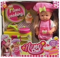 Кукла Baby Nena шеф-повар, 36 см (Dimian, BD387)