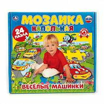 Напольная мозаика – Веселые машинки (Умка, 4690590110232sim)