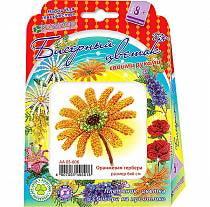 Набор для изготовления цветка из бисера - Оранжевая гербера (Клевер, АА05-606)