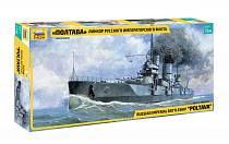 Модель сборная - Линкор русского императорского флота - Полтава (Звезда, 9060з)