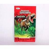 Настольная игра - Раскопки: светящиеся динозавры (Играем вместе, 666-119-RUsim)