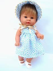 Кукла ASI пупсик, 20 см (Asi, 113890)