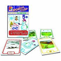 Игра настольная - Времена года из серии Игры с карточками (Радуга, С-913)