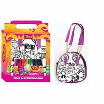 Набор для творчества Тролли - Раскрась сумку (Centrum, 87861)