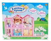 Дом с мебелью и человечками - В гостях у куклы, 136 деталей (ABtoys, PT-00771(WK-B7954)