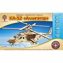 Модель деревянная сборная - Вертолет КА-52 Аллигатор (Wooden Toys, 80050)