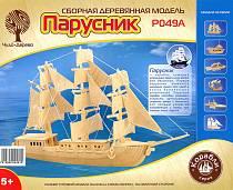 Модель деревянная сборная - Парусник (Wooden Toys, P049A)