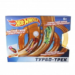 Турбо-трек Hot Wheels, 55 деталей, пульт управления и 2 болида, со светом (1toy, Т14099)