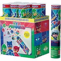 Хлопушка - PJ Masks, конфетти с героями, 30 см (Росмэн, 33140ros)