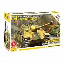 Модель сборная - Немецкий истребитель танков Ягдпантера (Звезда, 5042з)