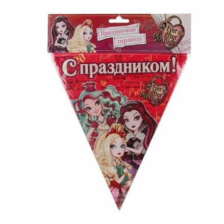 Гирлянда-флаги - Ever After High, 300 см