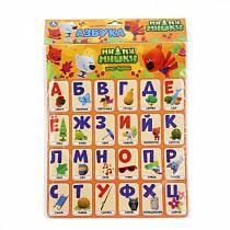 Карточки на магнитах - Ми-Ми-Мишки учат буквы, 54 карточки (Умка, 4690590114285sim)