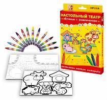 Набор - Настольный театр - Ферма (Луч, 25С1534-08)