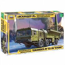 Модель сборная - Оперативно-тактический ракетный комплекс - Искандер-М (Звезда, 5028з)