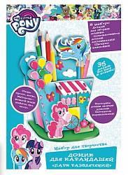 Домик для карандашей - Парк Развлечений, из серии Моя маленькая пони (Росмэн, 33233ros)