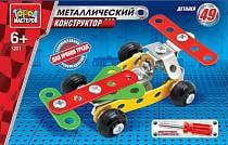 Конструктор металлический – Гоночный автомобиль (Город Мастеров, WW-1201-Rsim)