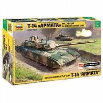Модель сборная - Российский основной боевой танк Т-14 - Армата (Звезда, 3670з)