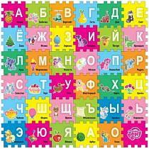 Коврик-пазл «Моя маленькая пони» с вырезанными буквами (Играем вместе, FS-ABC-MLPsim)